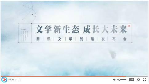 伍影文化传媒视频宣传片