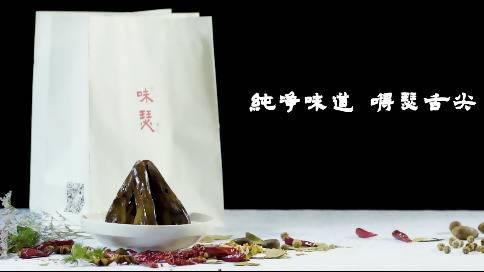 味瑟鸭头灵魂广告宣传片