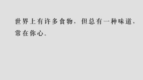 慧创影业之中国信阳菜