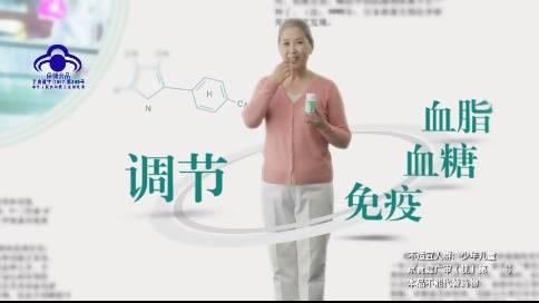 【TVC广告】知蜂堂蜂胶胶囊-北京鼎恒印象