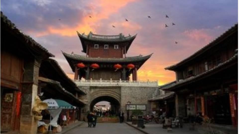中国历史文化古城—巍山
