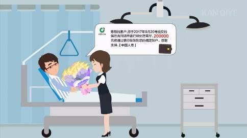 无锡新思维传媒动画广告片《产品宣传片》