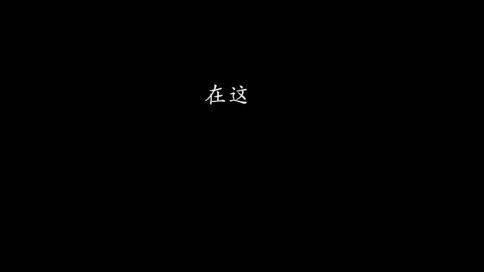 黄淮学院创新创业宣传片