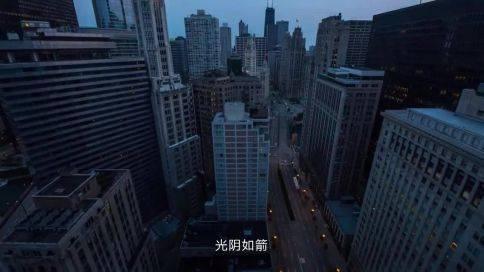 招商财富宣传片