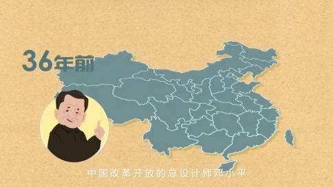 北京大学汇丰商学院宣传片