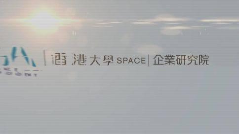 香港大学space企业研究院老师——高志森导演