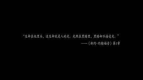 《失联第六十天》微电影