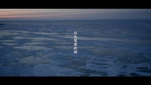 查干湖冬季捕鱼