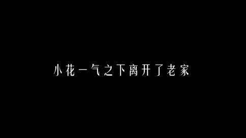 京世造型16宣传片第二集