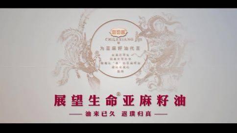 呼和浩特市拍摄企业宣传片和企业广告片公司