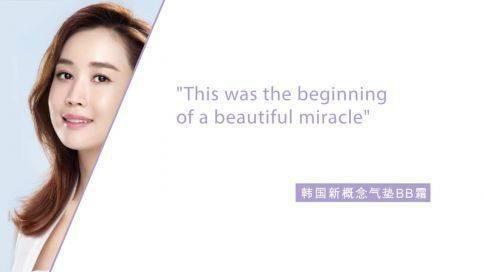 韩雅产品宣导小视频