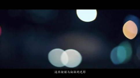 悦颂文化城市宣传片-湖岭旅游宣传片