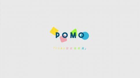 POMO C端MG动画宣传片