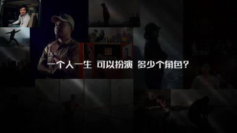 朱鹏导演个人形象片