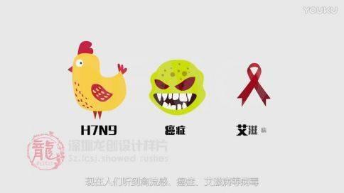 东莞市 MG动画宣传片 《禁毒》