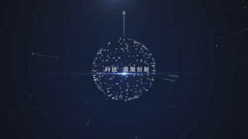 河南新科技市场宣传片
