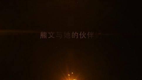 汉口火车站温馨服务形象微电影