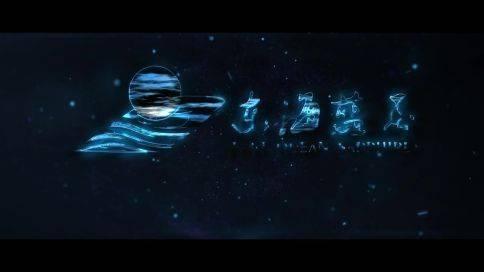 江西东海蓝玉-悦颂文化传媒