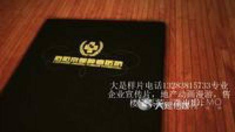 河南医院宣传片宣传片