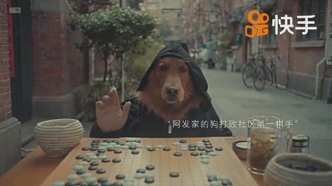 快手短视频宣传片《看见生活》