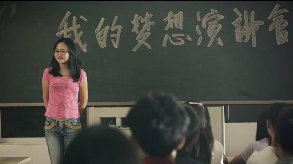 中国南山集团校园招聘微电影