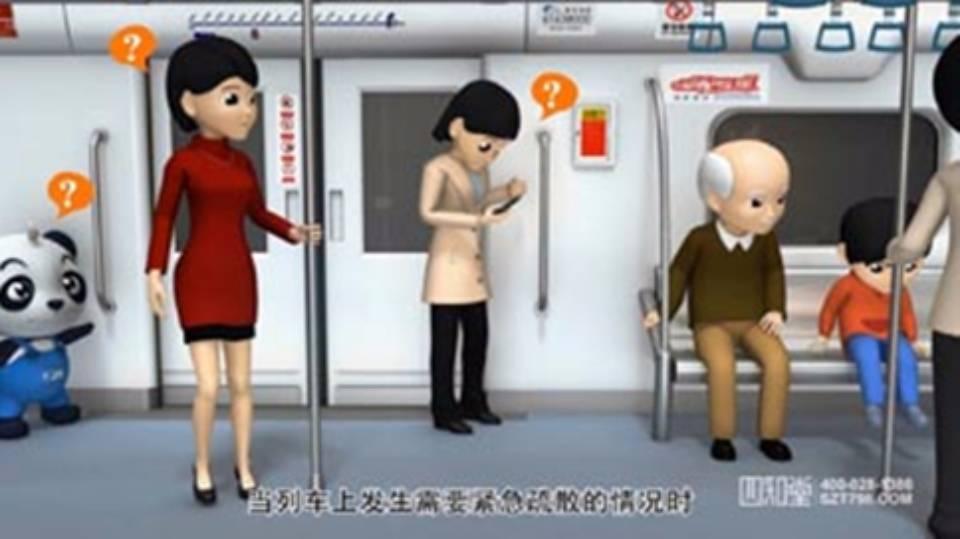 地铁安全引导《环境篇》