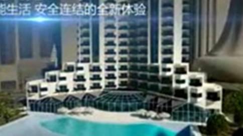 恩智浦照明宣传片