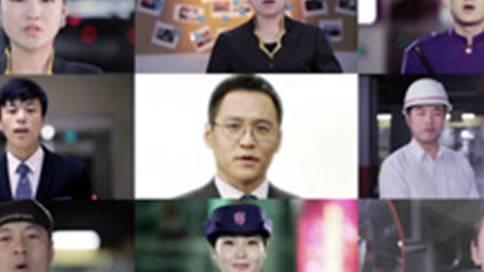 阳光海天停车产业集团宣传片