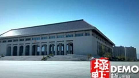 陕西建工第五建设集团企业宣传片