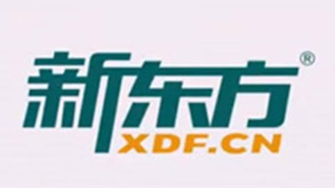 北京新东方教育科技企业宣传片