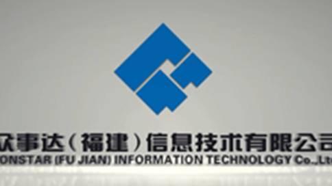 众事达信息技术公司宣传片2012版