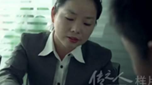 苏州经纬仁合财富投资管理公司宣传片
