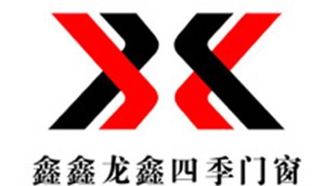 鑫鑫龙鑫高端企业宣传片
