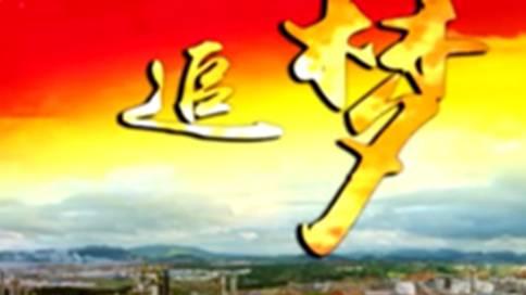 安庆石化宣传片