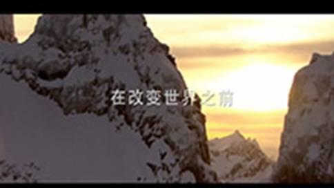 北京恒昌惠诚信息咨询宣传片