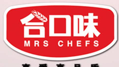 合口味食品有限公司宣传片