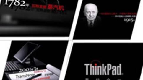 Thinkpad品牌宣传片