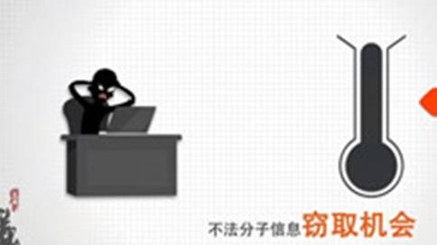 信锐技术个性MG动画宣传片