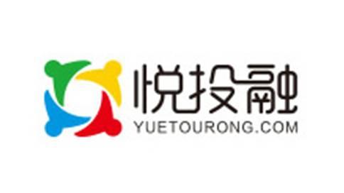 深圳P2P互联网金融平台悦投融flash二维动画宣传片