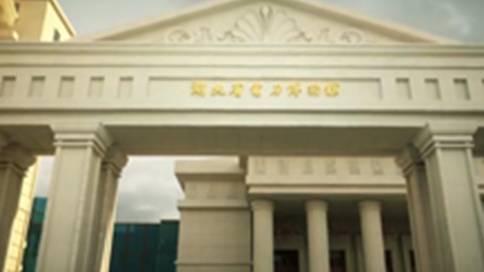 国家电网电力博物馆宣传片