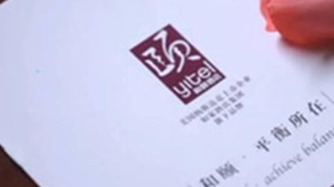 和颐酒店微电影(上海)