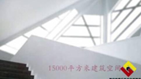 西安北三环大明宫建材城iHome形象展示片