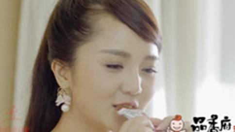 品香府豆干食品广告片