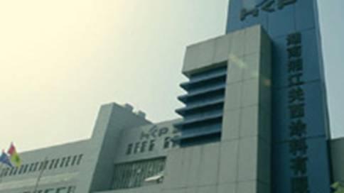 湖南湘江关西涂料企业宣传片