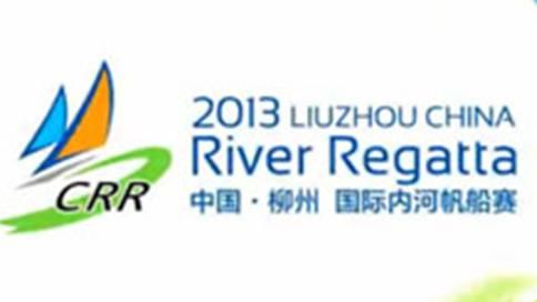 柳州国际内河帆船赛事影像速递-筹备篇