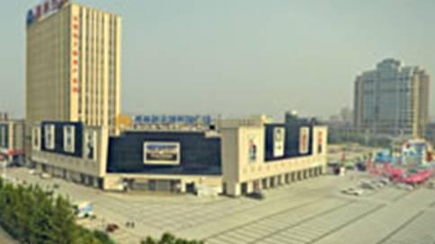 乐陵电子商务产业园航拍视频