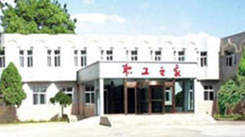 宁夏工人疗养院宣传片