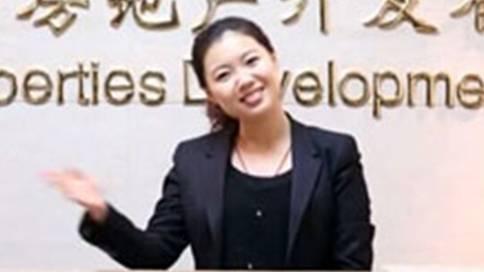 富力地产哈尔滨公司宣传片