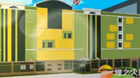 博苑幼儿园30S广告动画版
