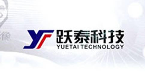 跃泰科技企业宣传片